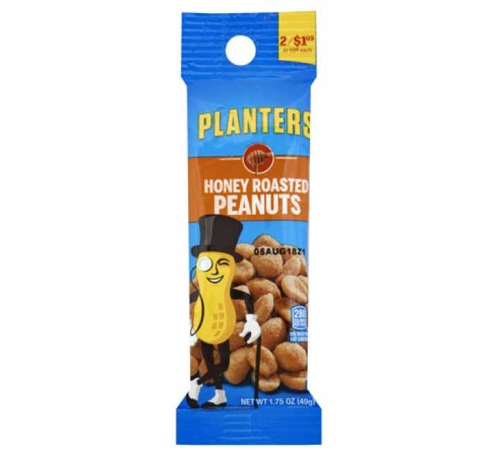 Planters Honey Roasted Peanuts (49g)